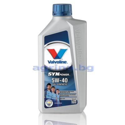 5W-40 VALVOLINE SYNPOWER 1L